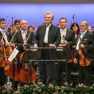 Концерт «Русская классическая музыка XX века» 2018 фотографии