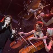 Концерт группы «АРИЯ» с симфоническим оркестром 2017 фотографии