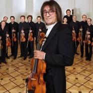 Концерт Юрия Башмета и камерного ансамбля «Солисты Москвы» 2017 фотографии