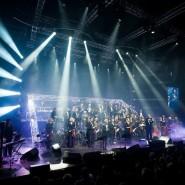 Концерт группы «Би-2» 2017 фотографии