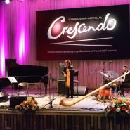 Музыкальный фестиваль «CRESCENDO» 2020 фотографии