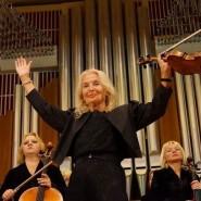 Концертная программа «Грезы любви» 2017 фотографии