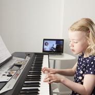 Онлайн-курс «Музыкальное лето» 2020 фотографии
