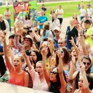 День молодежи в Сочи Парке 2017 фотографии