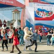 День народного единства на курорте ГТЦ «Газпром» 2018 фотографии
