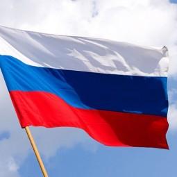 Акции «Флаги России. 9 Мая» 2020