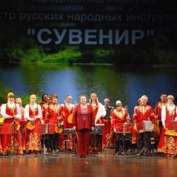 Концерт «Татьянин день» 2018