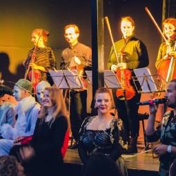 Концерт «Amadeus» 2021