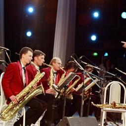 Джазовый вечер в Парке «Сириус» 2019