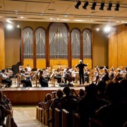 Концерт «Столкновение эпох» 2017