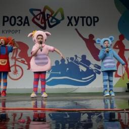 Международный День защиты детей 2017
