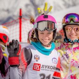Городские соревнования по горным лыжам 2017