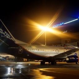 Акция «Час Земли» в аэропорту Сочи 2018