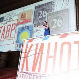 Бесплатные кинопоказы в рамках фестиваля «Кинотавр» 2017