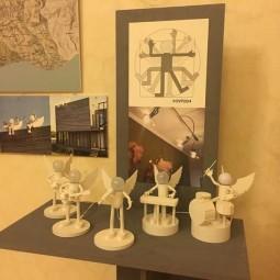 Выставка «Обновление»