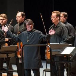 Гала-концерт закрытия XII Зимнего фестиваля искусств Юрия Башмета 2019