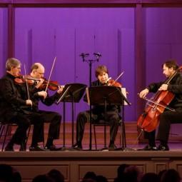 Концерт «Легендарные струны» 2018