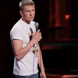 Шоу «Stand Up» в Сочи 2017