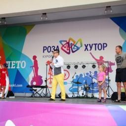 День семьи, любви и верности на курорте «Роза Хутор» 2018