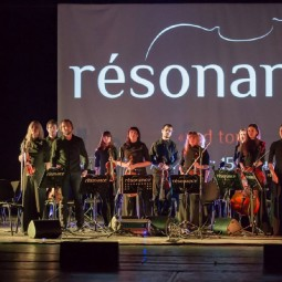 Концерт группы «Resonance» 2019