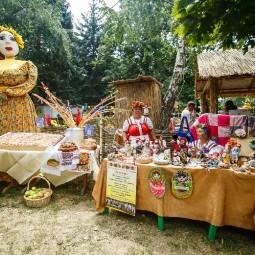 Праздник урожая на курорте «Роза Хутор» 2018