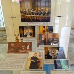Выставка «20 лет Фестивалям органной музыки в Сочи»