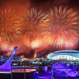 День города в районах Сочи 2019