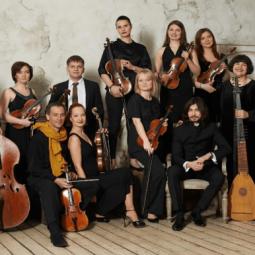 Концерт «Волшебное барокко. Филипп Чижевский и ансамбль «Questa Musica» 2017