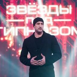Шоу Иса Багирова «Под Гипнозом» 2018