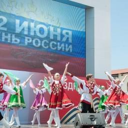 День России в Сочи 2017