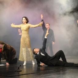 Спектакль «Мастер и Маргарита» в Сочи 2018