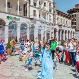 День семьи, любви и верности на курорте «Горки Город» 2017