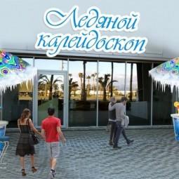 Интерактивные экскурсии в Ледяную галерею «Калейдоскоп» 2017