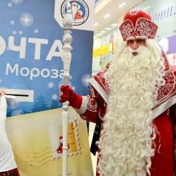 Резиденция Деда Мороза на «Роза Хутор» 2017/18