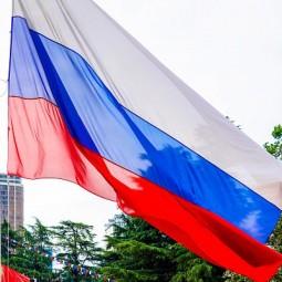 День Государственного флага России в Сочи 2020