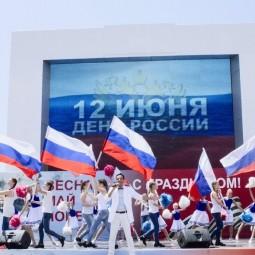 День России на курорте «Газпром» 2018