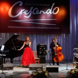 Музыкальный фестиваль «CRESCENDO» 2017