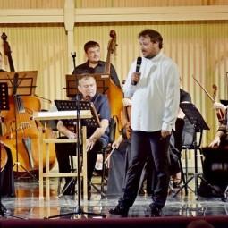 Концерт «Чайковский. Шостакович. Хачатурян» 2018