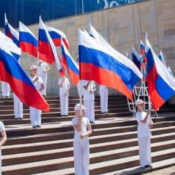 День Государственного флага России 2021