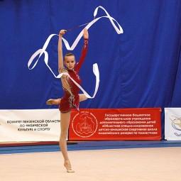 Чемпионат России по художественной гимнастике 2018