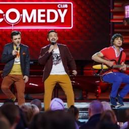 Comedy Club в Сочи 2017
