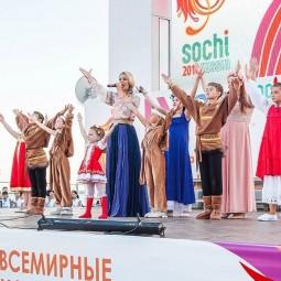 Музыкальный фестиваль «Солнце Красное» 2017