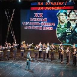 Фестиваль армейской песни «За веру! За Отчизну! За любовь!» 2018