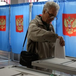 День выборов в Адлерском районе 2018