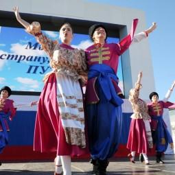 День народного единства в Сочи 2018
