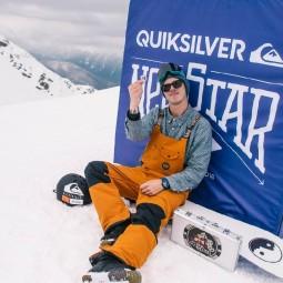 Фестиваль Quiksilver New Star Camp 2019