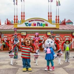 Праздник весны и труда в Сочи Парке 2018