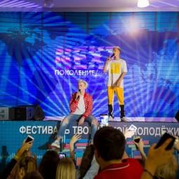 Фестиваль «Поколение NEXT» 2019