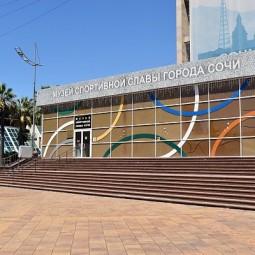 Открытие Музея спортивной славы в Сочи 2020