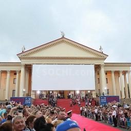 Кинофестиваль «Кинотавр» в Сочи 2020
